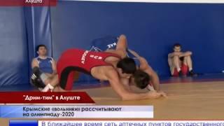Крымские борцы побеждают на международных соревнованиях