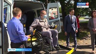 В Кировскую область поступили новые автомобили для перевозки маломобильных граждан(ГТРК Вятка)