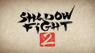 Shadow Fight 2 для iPhone, iPad, iPod - ОБЗОР!