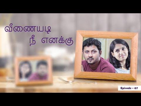 Kaal Kattu   Tamil Web Series   Episode 07   Veenaiyadi nee Enakku  Black Pasanga