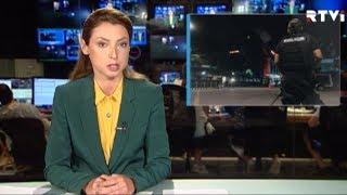 Международные новости RTVi с Лизой Каймин — 2 июня 2017 года