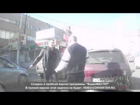 RoadRage.Ru : Драка на отвертках.) Татарстан А597УТ 116