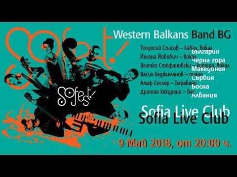 Western Balkans Band BG