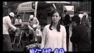 最期の川    チャン・ユンジョン張允凈  カラオケ