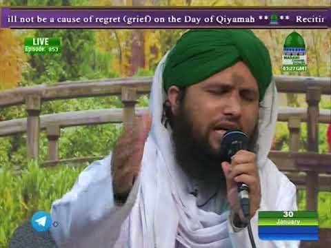 Kare Chara Sazi Ziyarat Kissi Ki By Muhammad Asad Attari 29 01 18