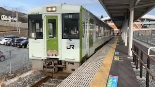 JR東日本 石巻線 キハ110系 小牛田行き 女川発車!