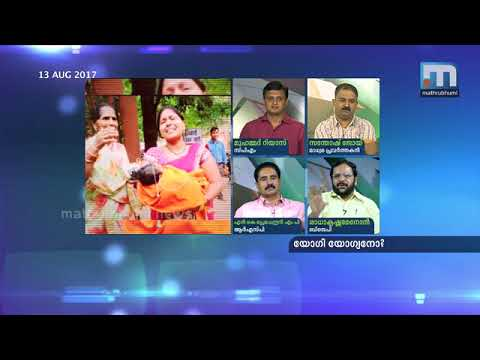 Is Yogi eligible to continue as the Chief Minister? | Super Prime Time Part 3 | Mathrubhumi News