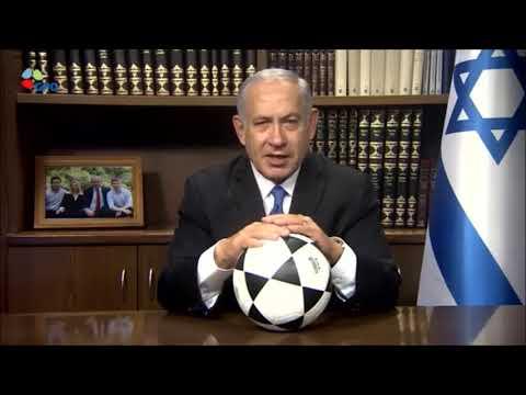 Netanyahu's message to Iranians - June 26, 2018