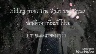 #เพลงสากลEP.02|เนื้อเพลง Take Me To Your Heart (Ver.ผู้หญิงร้อง)