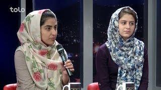 بانوان رباتیک مهمان ویژه برنامه  قاب گفتگو / Robotic Afghan Girls are invited as special guests