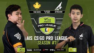 AIS CS:GO Pro League Season#7 R.6 | Team Maple vs. Astro.CSGO MAP1 MIREAGE