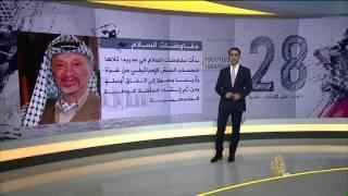 أبرز ملامح الانتفاضة الفلسطينية