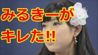 SKE48&NMB48のみるきー(渡辺美優紀)はツリ師なので、 ぱるるの塩対応...