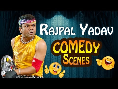 Rajpal Yadav Comedy (राजपाल यादव कॉमेडी) - Most Viewed Scene -  Shemaroo Bollywood Comedy