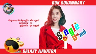 Single ដល់ងាប់ - អ៊ុក សុវណ្ណារី [ OFFICIAL AUDIO ]