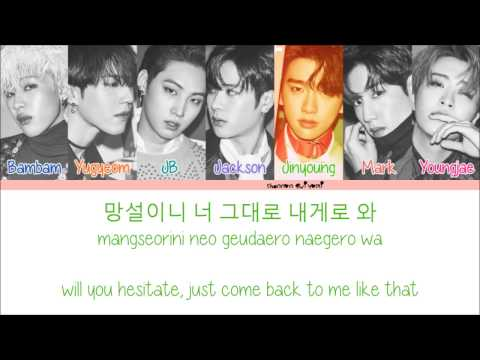 GOT7 - Sign Color Coded Lyrics (Han/Rom/Eng)