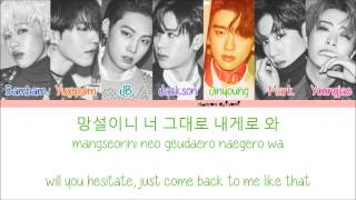 GOT7 - Sign Color Coded Lyrics (Han/Rom/Eng) MP3