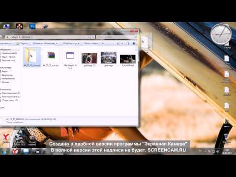 прога для фотографирования экрана PC