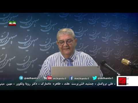 میکروفون آزاد با سعید بهبهانی برنامه دهم جولای 2020 ایران و چین: هیاهوی بسیار بر سر هیچ