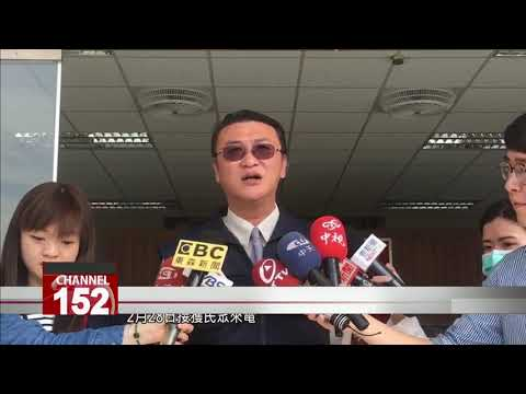 Rather than face COVID-19, mainland fugitives are surrendering to Taiwanese authorities