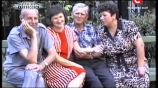Мистический суицид. Экстрасенсы ведут расследование - Сезон 1 - Выпуск 87