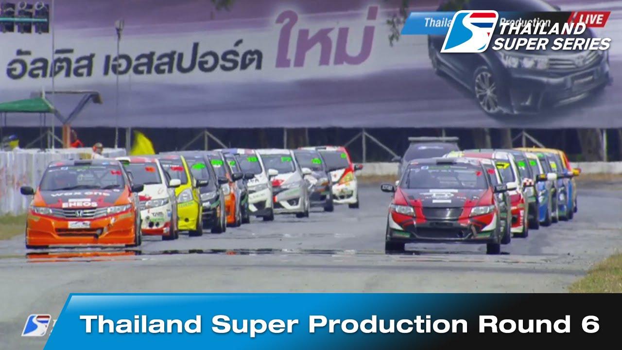 Thailand Super Production Round 6 | Bira International Circuit