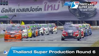 Thailand Super Production Round 6 | Bira International Circuit