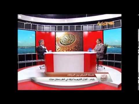 Prof.Dr.Abdulaziz Bayındır - TRT Arapça