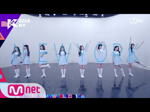 [KCON 2018 NY] LINE-UP RELAY - fromis_9