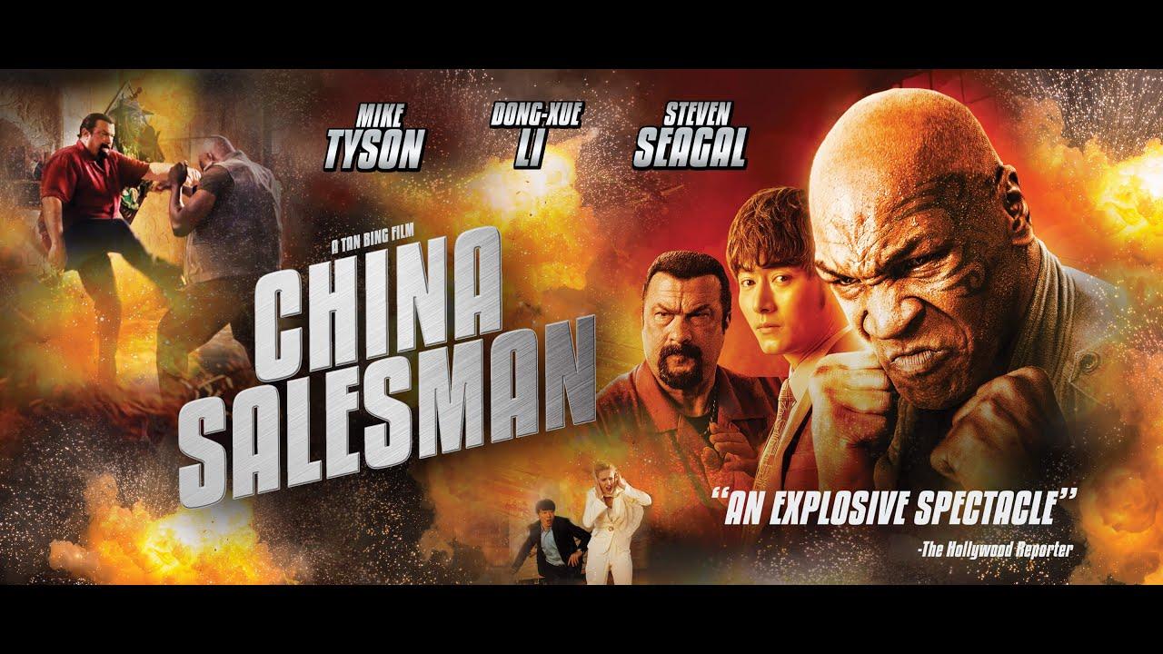 Download AGASOBANUYE 2020 China Salesman by rocky kirabiranya
