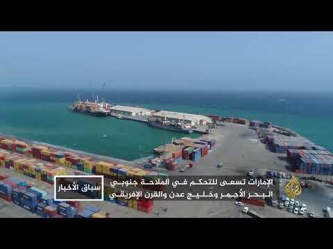 رغم الرفض الصومالي.. الإمارات تواصل العمل بميناء بربرة  - نشر قبل 7 ساعة