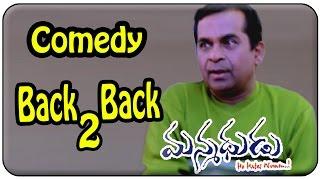 Manmadhudu Movie    Brahmanandam Back To Back Comedy Scenes