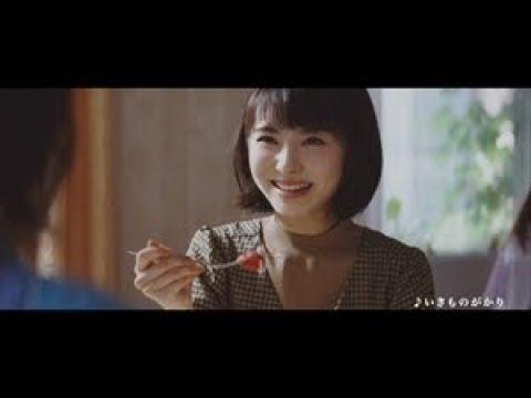 浜辺美波、有村架純に「こんなお姉さまがいたら幸せ…」 新CMで姉妹役.