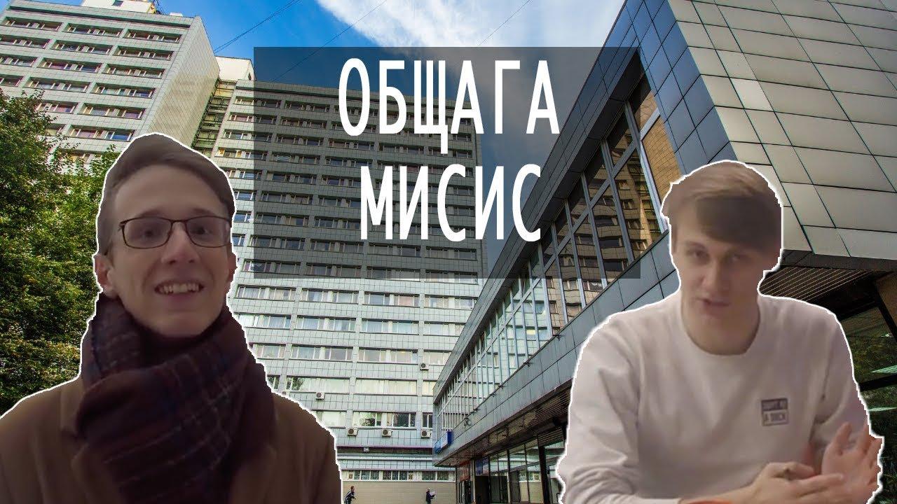 1 мед (МГМУ им.Сеченова) VS 2 мед (РНИМУ им.Пирогова) | 1ЧАСТЬ .