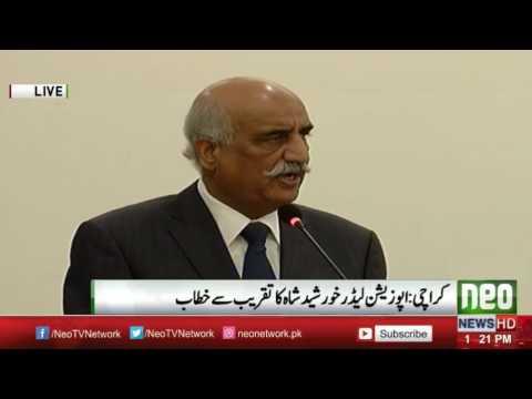 Opposition Leader Khurshid Shah Speech in Karachi | 22 may 2017