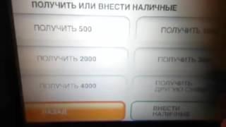 Автоматическая Программа для Заработка Рублей | Автоматическая Программа по Заработку Денег