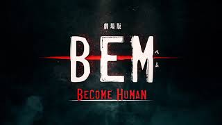 Watch Bem Movie: Become Human Anime Trailer/PV Online