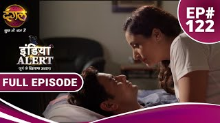 India Alert || Episode 122 || Pati Ka Batwara (पति का बंटवारा) || Dangal TV