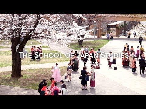 [Tokyo University of Foreign Studies]The new School of Japan Studies