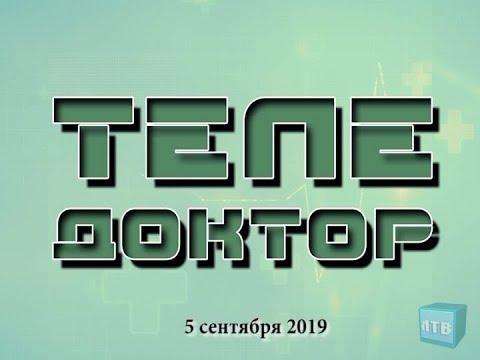 """""""Аппендицит и Ко"""" (Теледоктор)"""