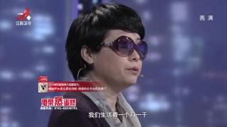 《金牌调解》再婚夫妻为房产闹离婚[高清版] 20170713