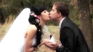 Свадебный клип (Марина Антон)
