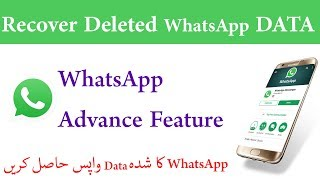 How To Recover Deleted WhatsApp data in Android  | My Technical support