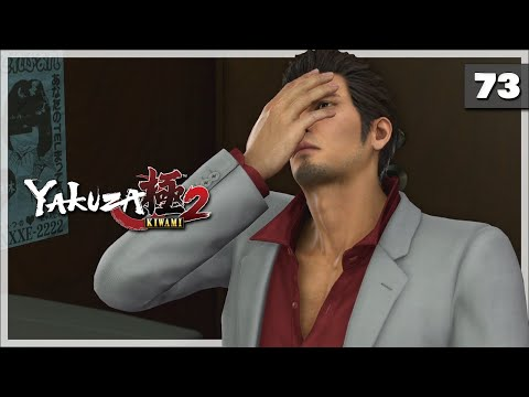 Steamy Shoots - Let's Play Yakuza Kiwami 2 - #73 |