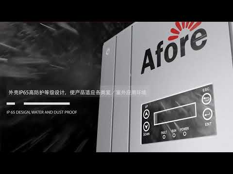 Afore new energy techonology (Shanghai )Co., Ltd products line