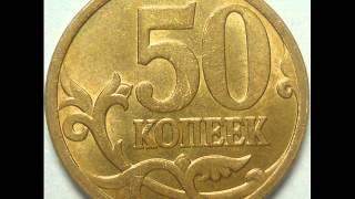 Скачать 50 Cent 50 копеек Ещё бездна HD