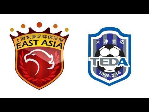 Round 24 - Shanghai SIPG vs Tianjin Teda