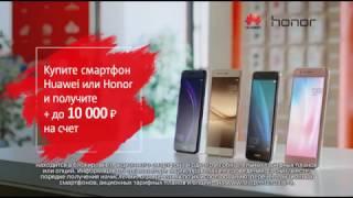 МТС | Huawei и Honor | Маша-умняшка | 15 сек