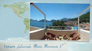 Обзор отеля Labranda Mares Marmaris 5* в Турции (Мармарис) от менеджера Discount Travel