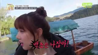 [Eng Sub] GFriend's Yerin & SinB befriend a swan
